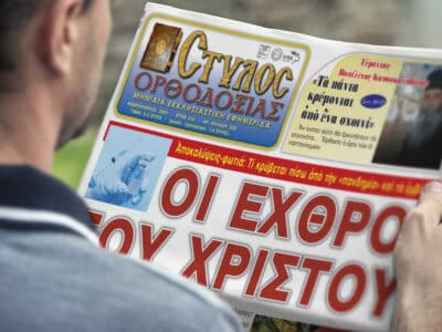 Δωρεάν το Ψαλτήριον  με το Στύλο Ορθοδοξίας αυτό το μήνα