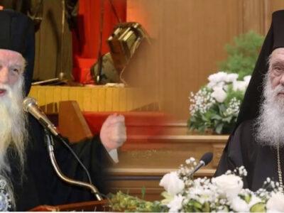 Ζήλεψε τὸ ἀλάθητο τοῦ Πάπα ὁ Ἀρχιεπίσκοπος Ἱερώνυμος